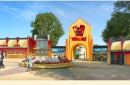 Rebranding of Walibi Holland