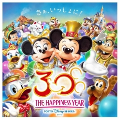 Tokyo Disney Resort announced a record attendance of more than 15 million guests during the first half of FY 2013.